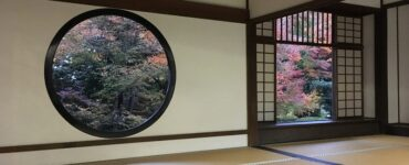 Featured of 10 Ways to Incorporate Japanese Aesthetics into Your New Home