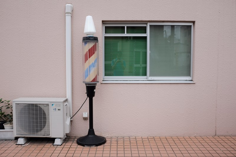 image - Why Is Your Air Conditioner Not Blowing Cold Air