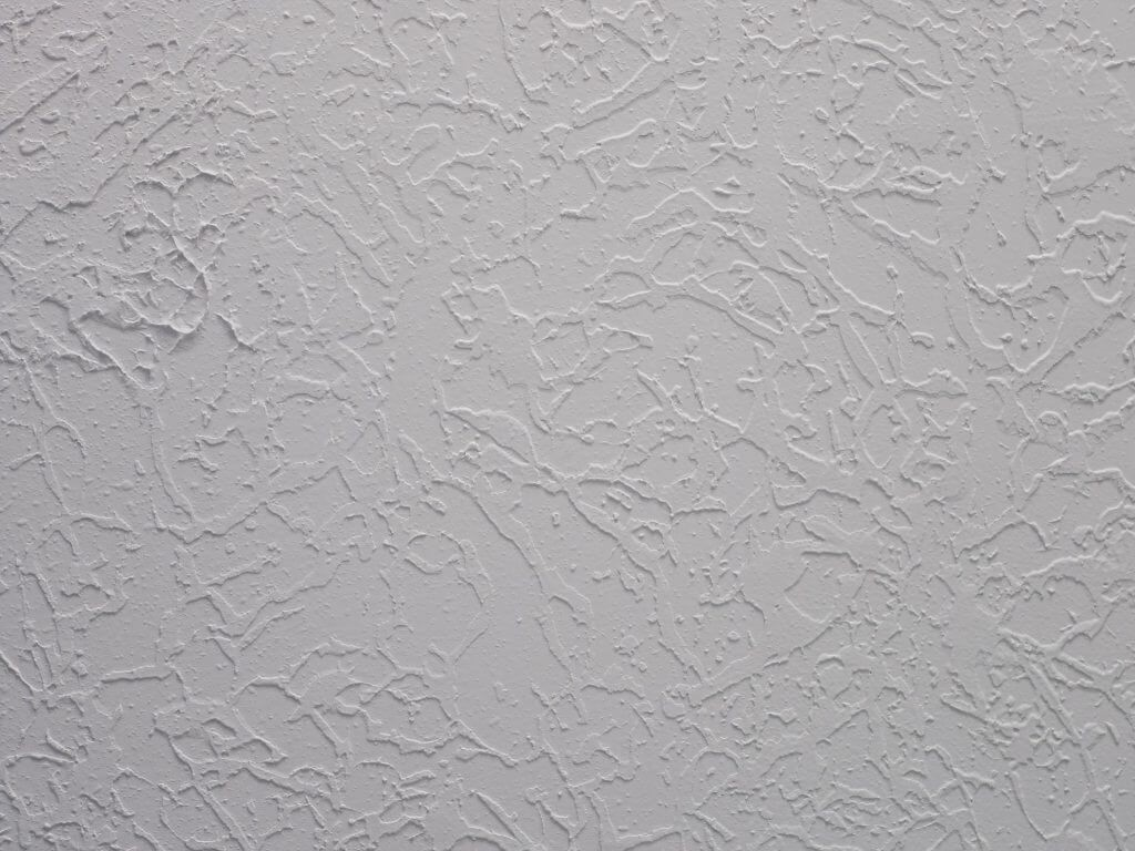 image - Sheetrock Ceiling Texture