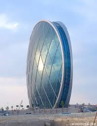 image - Aldar Headquarters, Abu Dhabi