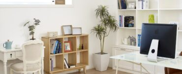 featured image - How to Design Your Home Study Space to Achieve the Perfect Atmosphere